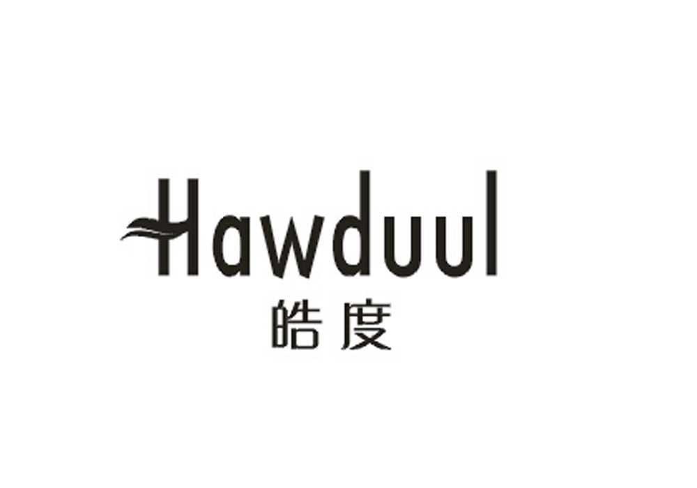 皓度 HAWDUUL