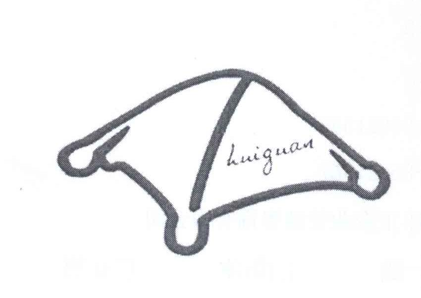 商标文字HUIGUAN商标注册号 12805863、商标申请人郑光东的商标详情 - 标库网商标查询