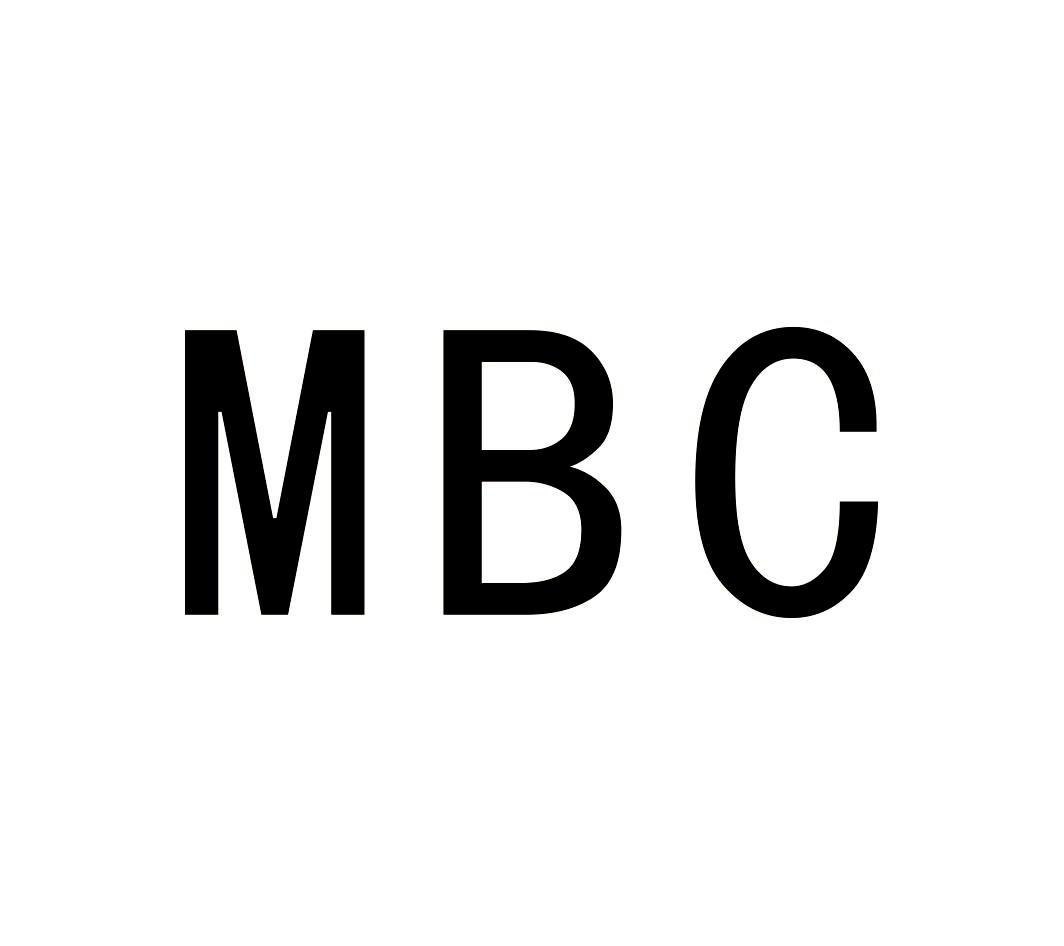 转让商标-MBC