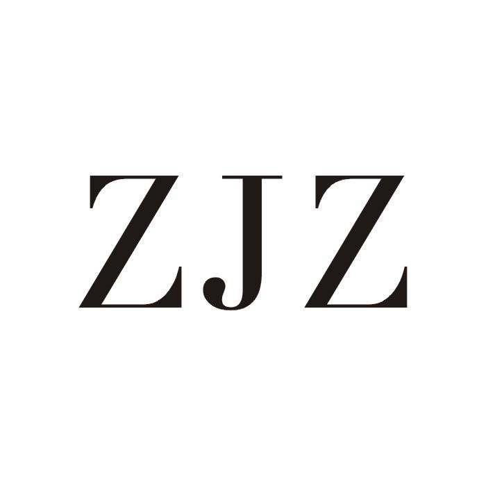 转让商标-ZJZ
