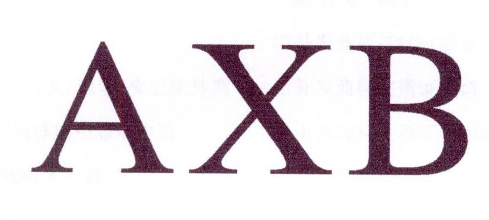 转让商标-AXB