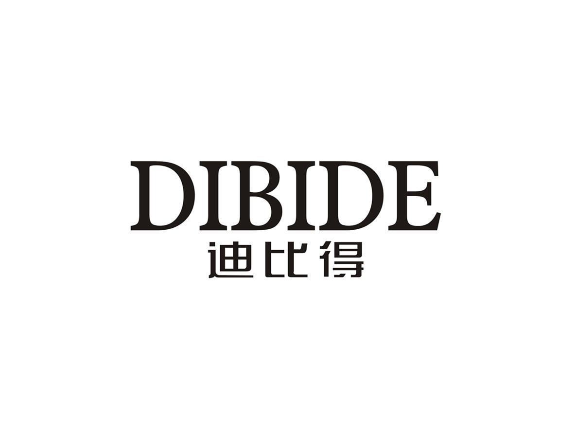 转让亚博娱乐yabo11-迪比得