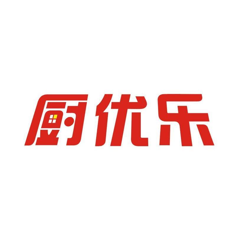 转让亚博娱乐yabo11-厨优乐