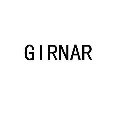 转让商标-GIRNAR