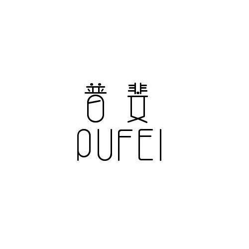转让亚博娱乐yabo11-普斐