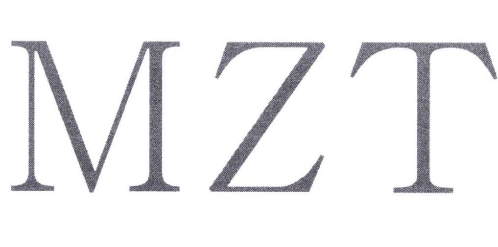 转让商标-MZT