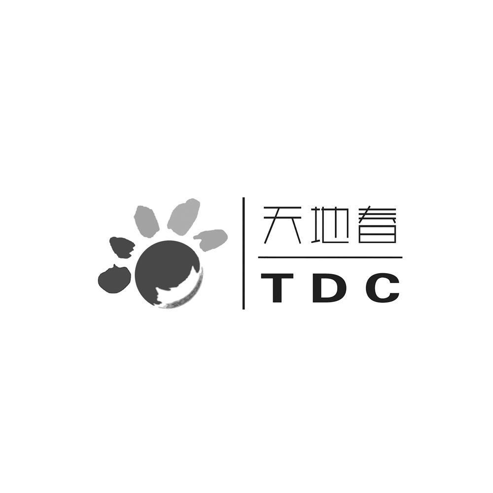 商標文字天地春 TDC商標注冊號 13982864、商標申請人湖北天地春現代農業發展有限公司的商標詳情 - 標庫網商標查詢