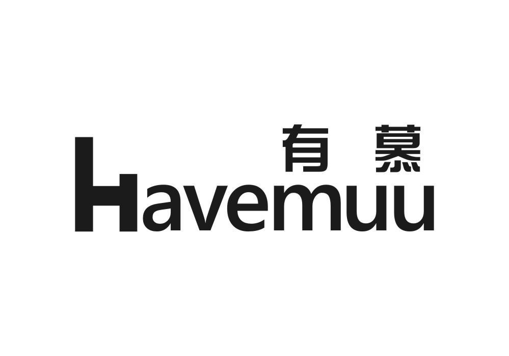 有慕 HAVEMUU