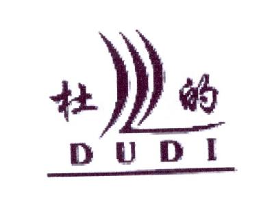 杜的-21类-厨具瓷器商标