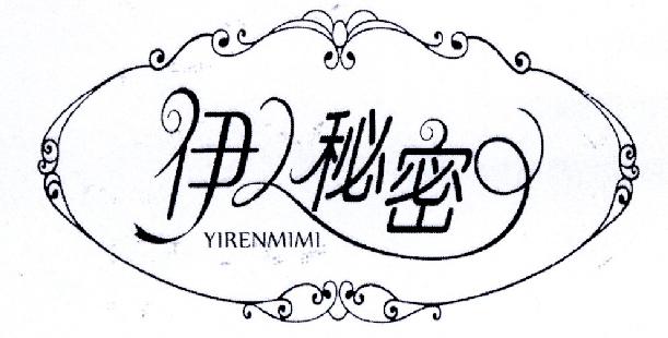 转让亚博娱乐yabo11-伊人秘密