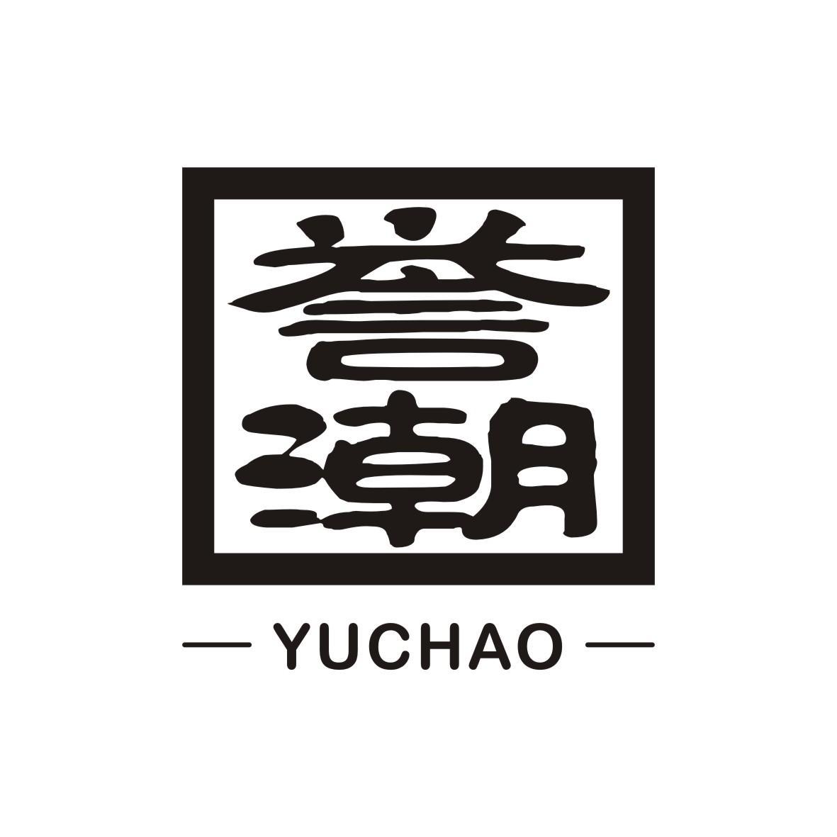 转让亚博娱乐yabo11-誉潮