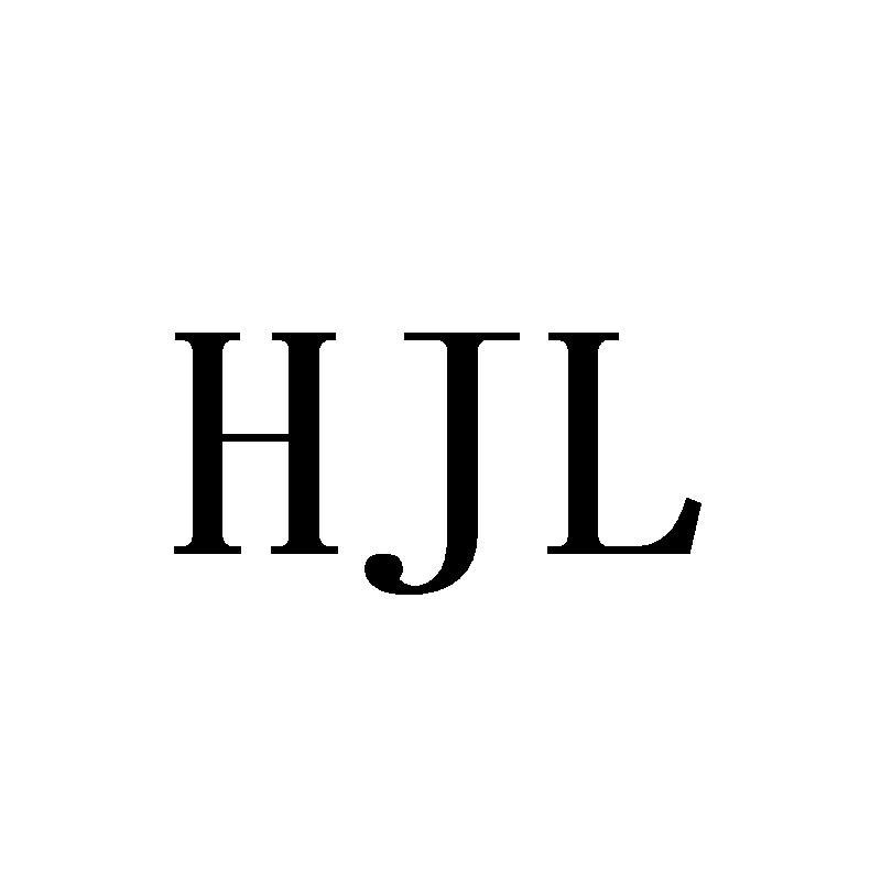 转让商标-HJL