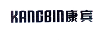 转让亚博娱乐yabo11-康宾