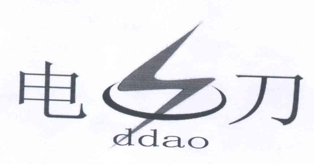 商标文字电刀 DDAO商标注册号 13072325、商标申请人苏亚波的商标详情 - 标库网商标查询