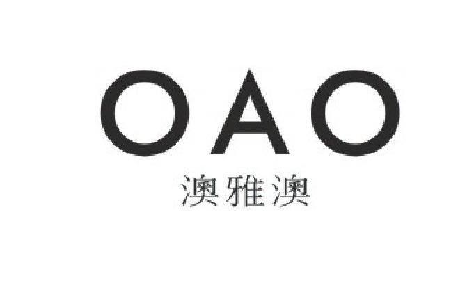 转让亚博娱乐yabo11-澳雅澳 OAO