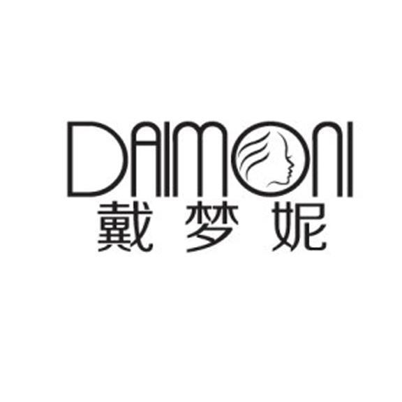 戴梦妮 DAIMONI