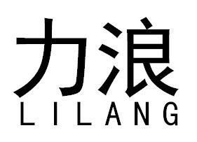 力浪_36商标转让_36商标购买-购店网商标转让平台