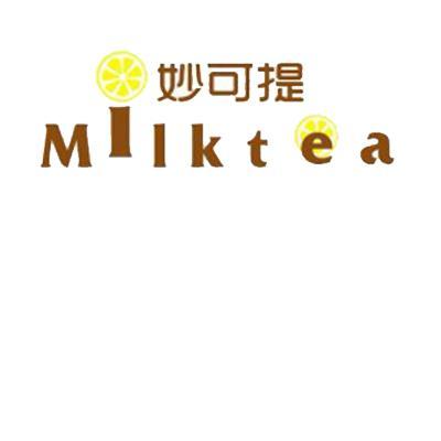 转让商标-妙可提 MILKTEA
