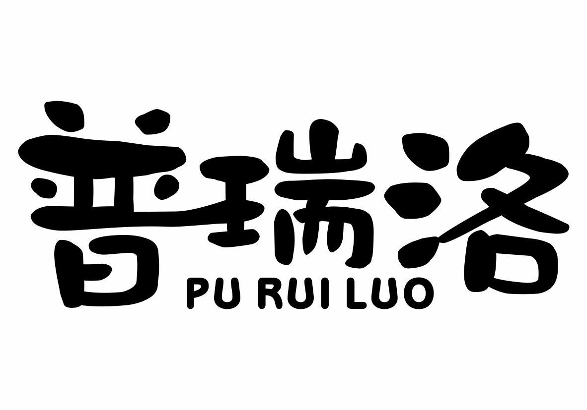 转让亚博娱乐yabo11-普瑞洛