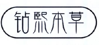 转让亚博娱乐yabo11-钻熙本草