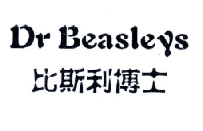 比斯利博士 DR BEASLEYS