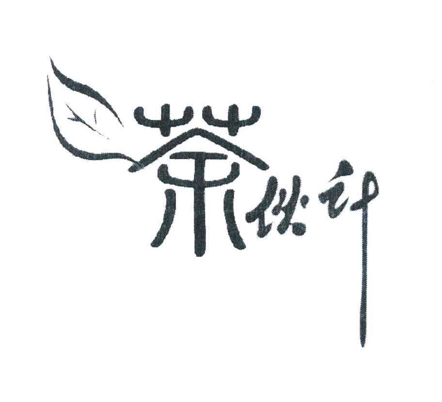 转让亚博娱乐yabo11-茶伙计