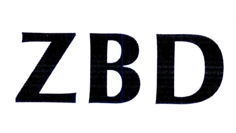 转让商标-ZBD