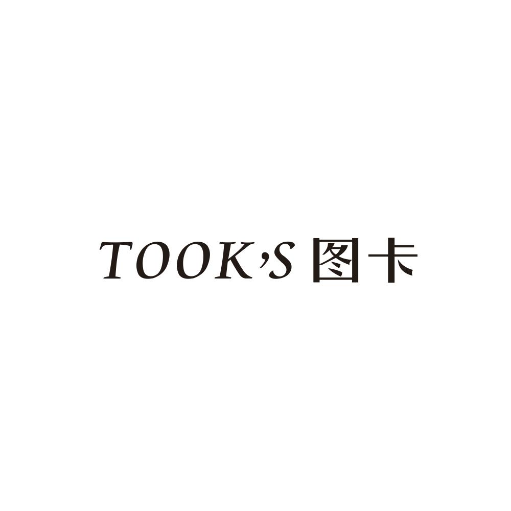 TOOK'S 圖卡