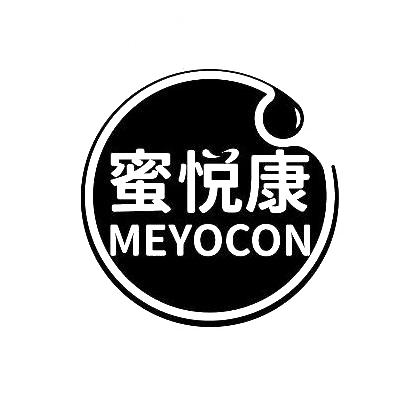 转让商标-蜜悦康  MEYOCON