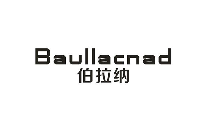 伯拉纳 BAULLACNAD_33商标转让_33商标购买-购店网商标转让平台