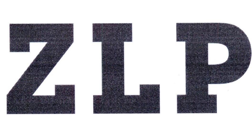 转让商标-ZLP