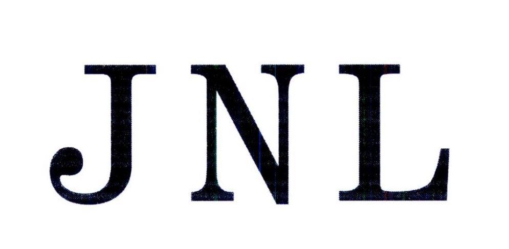转让商标-JNL