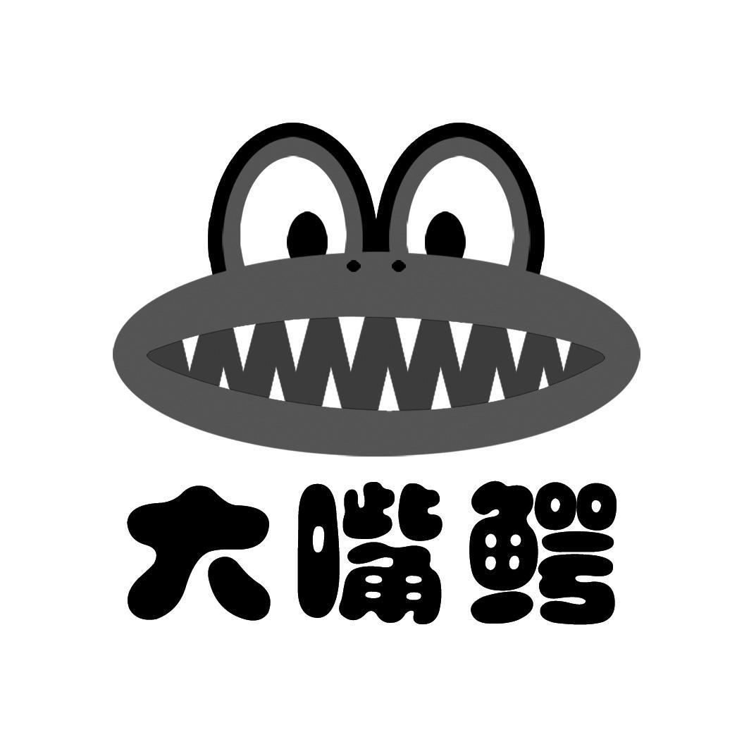转让外围滚球软件365_365滚球网站下载_365滚球 已经1比0 让球-大嘴鳄