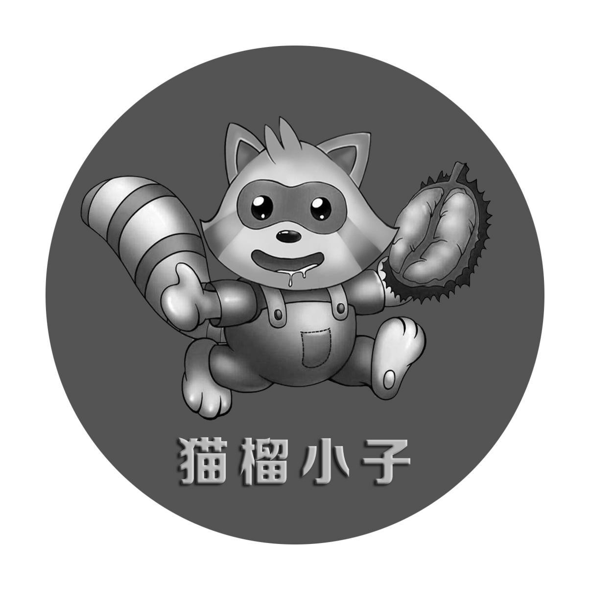 转让外围滚球软件365_365滚球网站下载_365滚球 已经1比0 让球-猫榴小子