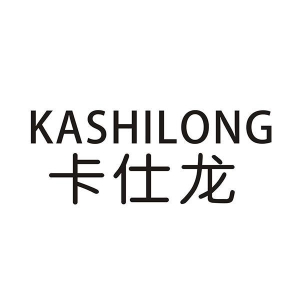 转让亚博娱乐yabo11-卡仕龙