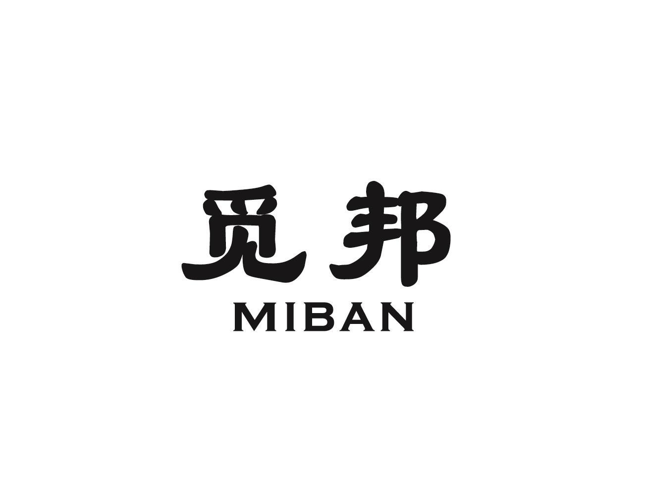 觅邦 MIBAN