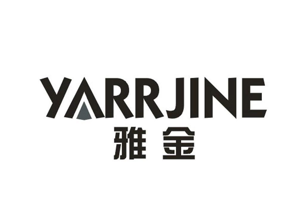 雅金 YARRJINE