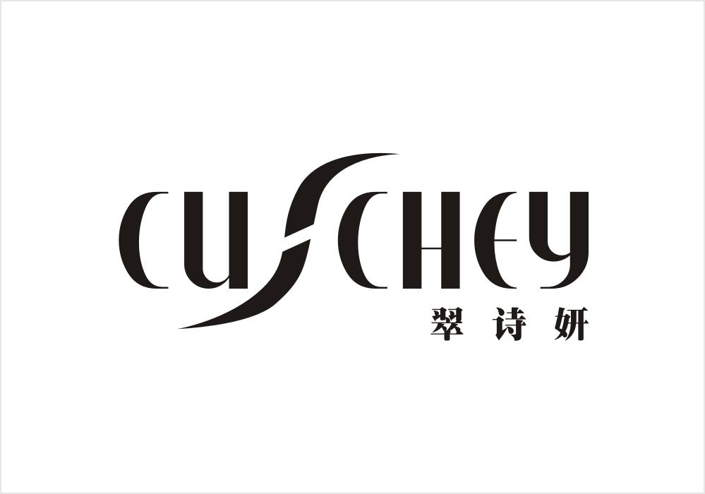 转让亚博娱乐yabo11-翠诗妍 CUSCHEY
