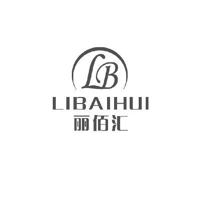 丽佰汇 LB