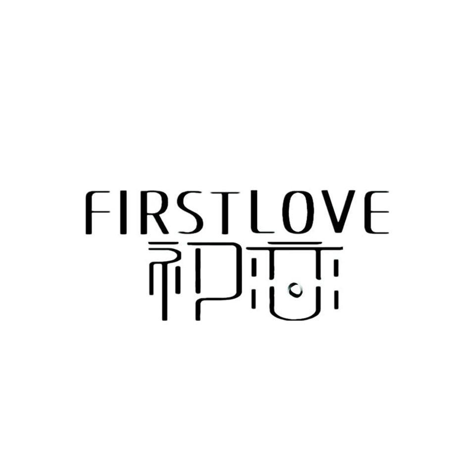转让商标-初恋 FIRSTLOVE
