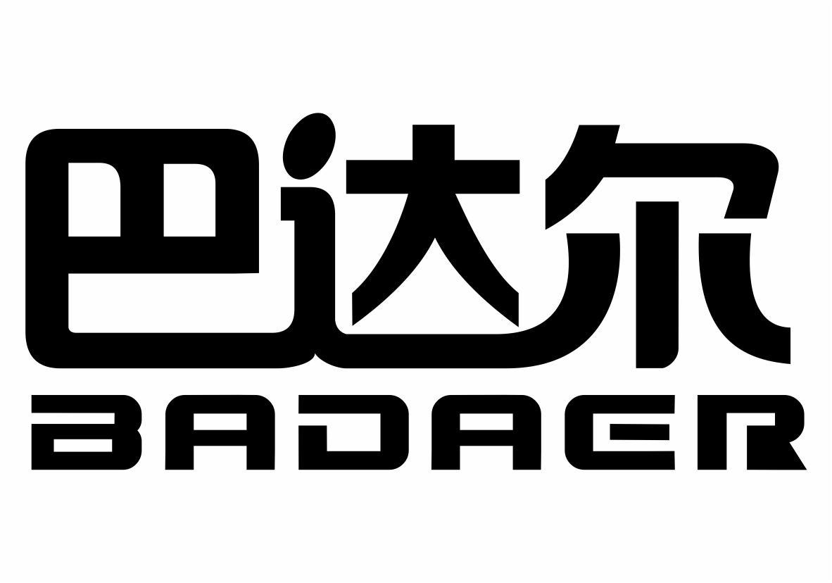 转让亚博娱乐yabo11-巴达尔