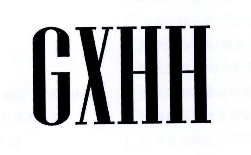 转让365棋牌兑换绑定卡_365棋牌注册送18元的_365棋牌下载手机版-GXHH