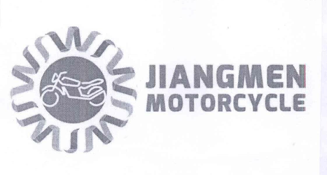 商標文字JIANGMEN MOTORCYCLE商標注冊號 14280281、商標申請人江門國際商會的商標詳情 - 標庫網商標查詢
