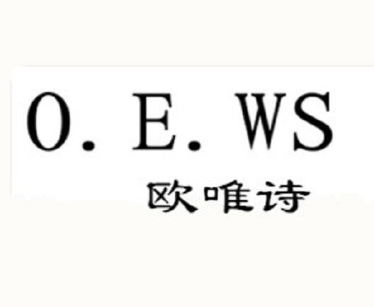 转让商标-欧唯诗 O.E.WS
