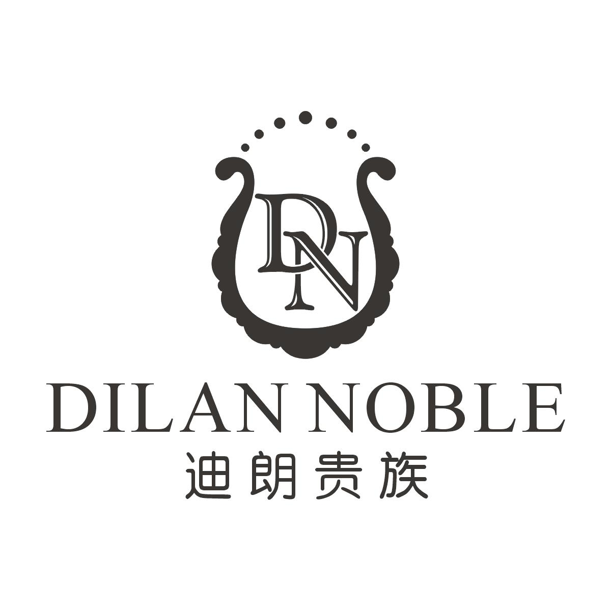迪朗贵族 DILAN NOBLE DN