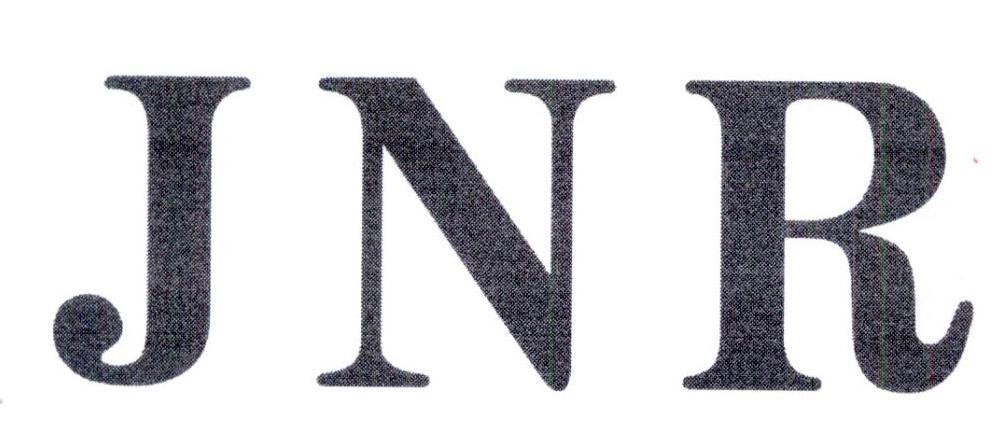 转让商标-JNR