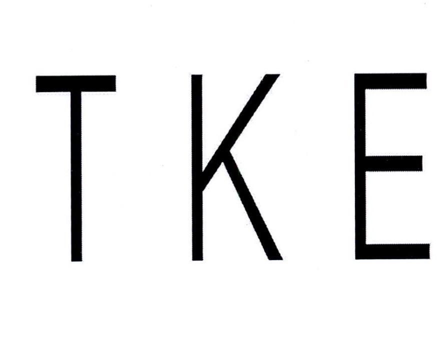 转让商标-TKE