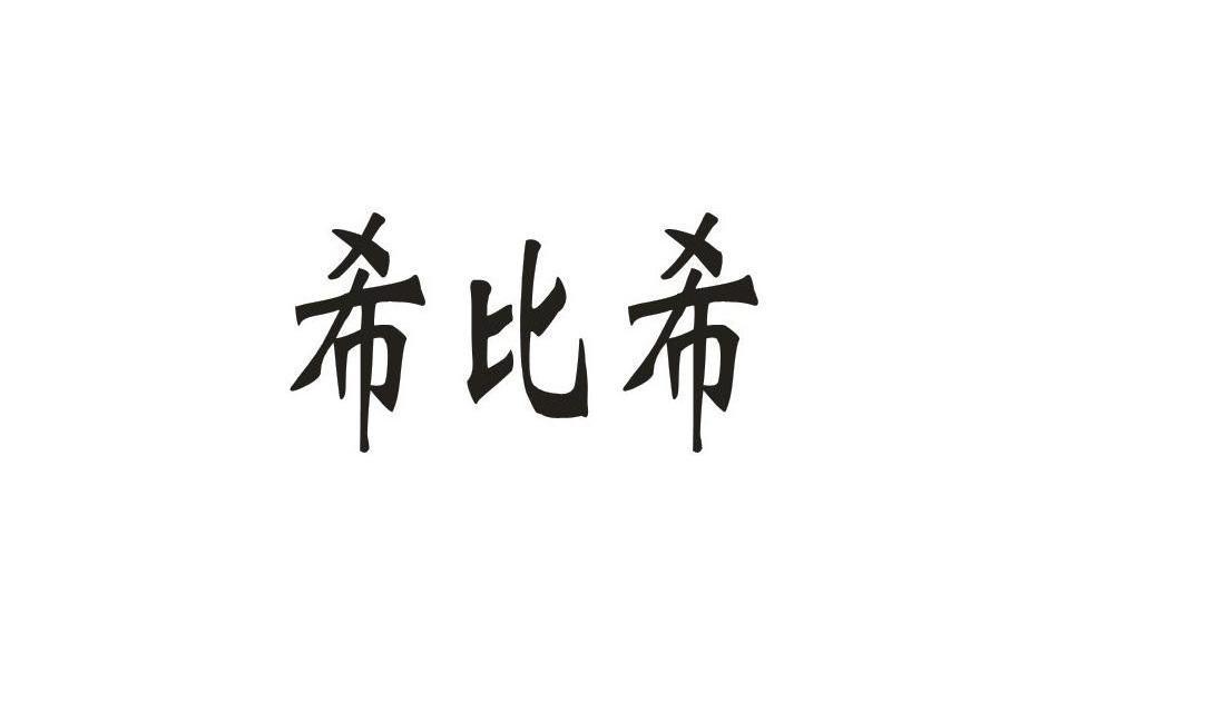 我是logo图