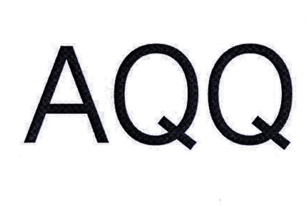 转让商标-AQQ