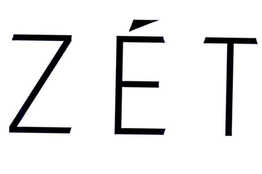转让商标-ZET